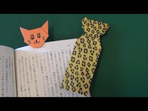 Stationary Tutorial - 019 -- Cat Bookmark