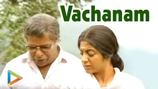 Vachanam - Full Movie - Malayalam