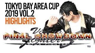 VF5FS Tokyo Bay Area Cup 2019 Vol 2 Highlights