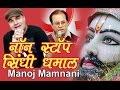 Non Stop Sindhi Dhammal | Parmanand Pyasi & Manoj Mamnani | Sindhi Jhulelal Song DJ Mix