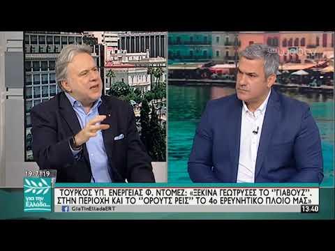 Ο Γιώργος Κατρούγκαλος στον Σπύρο Χαριτάτο | 19/07/2019 | ΕΡΤ