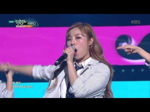 뮤직뱅크 Music Bank - 아재개그 - 마마무 (AZE GAG - MAMAMOO).20170623