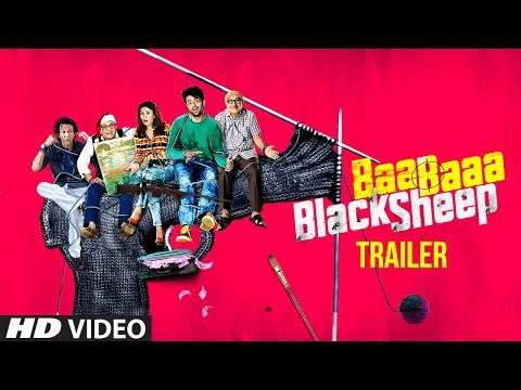 Baa Baaa Black Sheep Trailer | Maniesh Paul | Anup