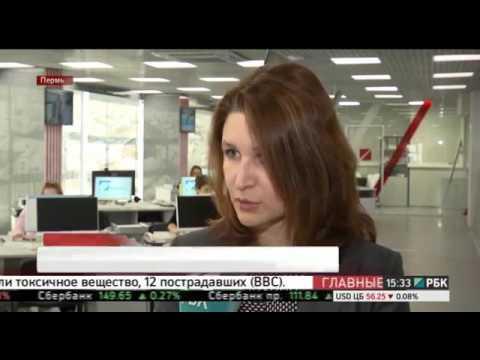 Представители бизнеса о проекте Пермской ТПП «Рабочие кадры «под ключ» РБК Пермь, 17 04 2017