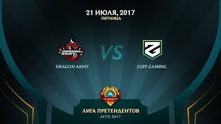 DA vs ZG - Неделя 4 День 2 Игра 2 / LCL