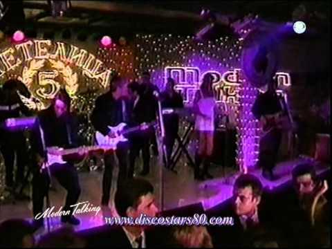 Modern Talking – You're My Heart You're My Soul'98(Metelitsa)