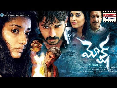 Moksha Telugu Full Length Movie | Santosh Videos HD