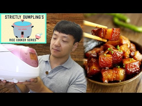 How to Make AWESOME Braised PORK BELLY in a RICE COOKER! (红烧肉, 电饭锅)