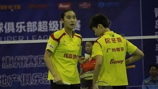 Nonton 2012 CBSL FinalR1 WD Bao/Ou vs Ma/Luo Film Subtitle Indonesia Streaming Movie Download