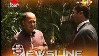 News Line 27.07.2015 Sirasa