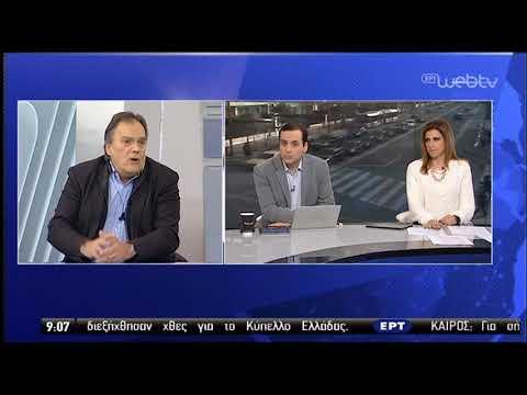 Α. Νεφελούδης: Όλα πρέπει να εφαρμοστούν για τη διασφάλιση του κατώτατου μισθού | 8/2/2019 | ΕΡΤ