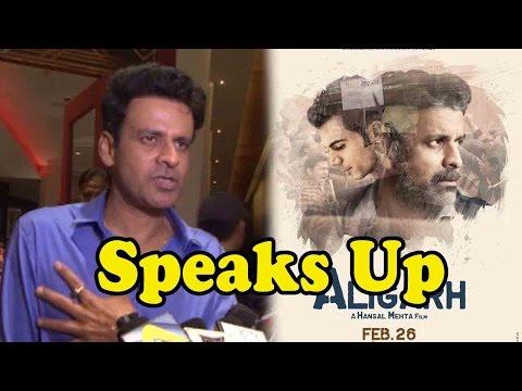 Manoj Bajpayee Speaks About Raising Awareness Thro