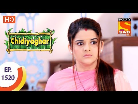 Chidiya Ghar - चिड़िया घर  - Ep 1520 - 28th September, 2017