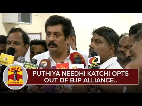 Puthiya-Needhi-Katchi-opts-out-of-BJP-alliance-Thanthi-TV