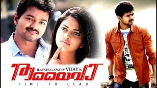 Super Hit Thriller  Movie |  Vijay Latest  Full Movie | Malayalam Dubbed Movie 2017