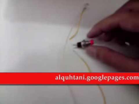 طريقة صنع قلم الأشعة تحت الحمراء