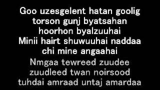Haagii ft MonTaReP - Untdaa unt (Lyrics)