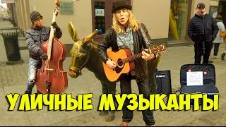 Во время своей поездки в город Торунь, Сергей повстречал много интересных уличных музыкантов.Сергей в VK: https://vk.com/id93107266Мобильные телефоны от 10$  http://got.by/1a8svlУслуги по видеомонтажу и фотошопу:http://bit.ly/videomontazh777