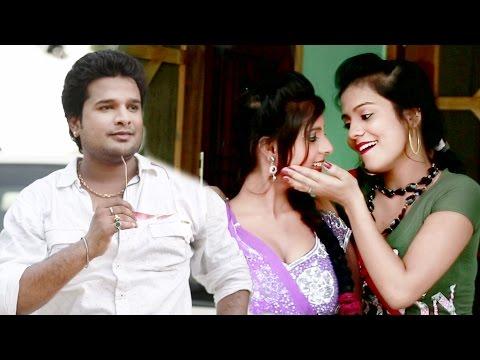 सखी रितेश हमसे प्यार करेला #Ritesh Hamse Pyar Karela # Ritesh Pandey # Bhojpuri New Hot Songs 2016