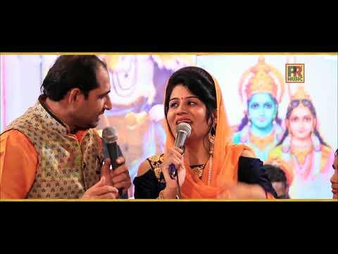 गोरा भांग घोट दे म्हारी | Devendra Chaudhary, Savita Chaudhary | Haryanvi Songs Haryanvi 2018