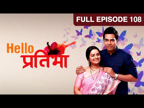 Hello Pratibha - Episode 108 - June 17, 2015 - Ful