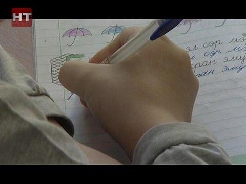 Начался приём заявлений о зачислении детей в первые классы школ и гимназий