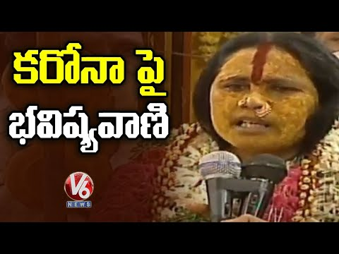 Rangam Bhavishyavani 2020 On Coronavirus | V6 News
