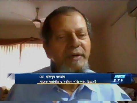 ETV Business | মো. রকিবুর রহমান-সাবেক সভাপতি ও বর্তমান পরিচালক, ডিএসই