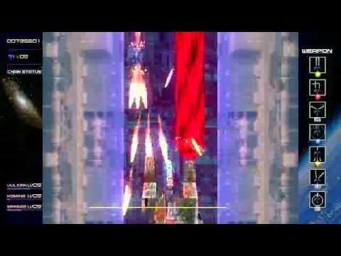 Radiant Silvergun #1