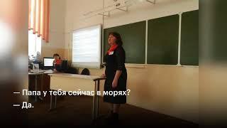 Директор запугивает школьника из за значка «Навальный 2018»