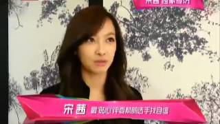 [130926] Victoria Cut - Top Chinese Music Billboard (BTV Channel)