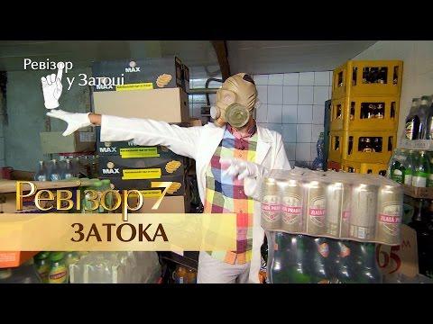 Ревизор. 7 сезон - Затока - 19.12.2016 (видео)