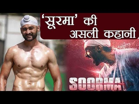 Soorma: Diljit Dosanjh Plays Sandeep Singh's Role |Taapsee pannu| FilmiBeat
