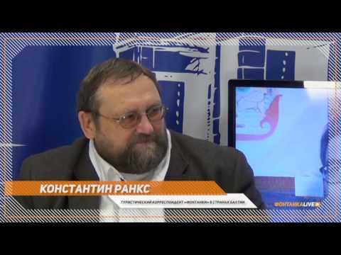 Константин Ранкс: почему финны стремятся отдыхать в Крымуу - DomaVideo.Ru