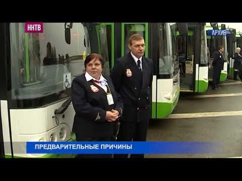 Предварительная причина невыхода на линию автобусов ЛиАЗ-6213
