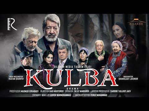 Kulba (o'zbek film) | Кулба (узбекфильм) (видео)