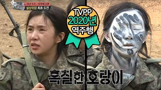 Video 【TVPP】Cao Lu(FIESTAR)–Funny Camouflage, 차오루(피에스타)– 교관도 빵터진 위장 @Realman MP3, 3GP, MP4, WEBM, AVI, FLV Januari 2019