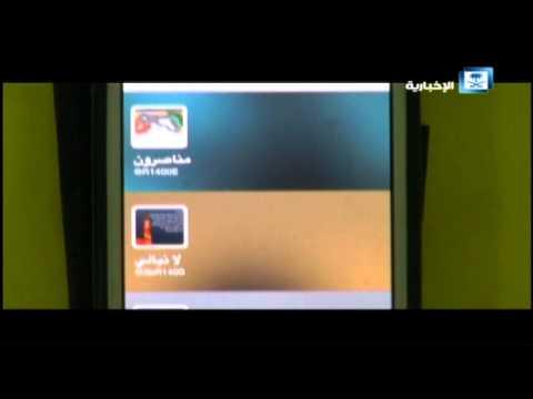 #فيديو :: بيان الحاقي من وزارة الداخلية بخصوص مجموعة من الوقائع الأمنية التي جرى ضبطها