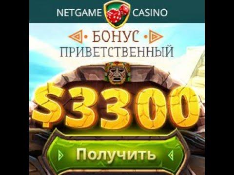 Играть без первого депозита на реальные деньги на игровых автоматах