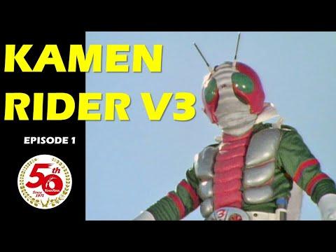 KAMEN RIDER V3 (Episode 1)