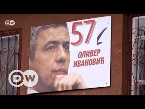 Kosovo - unabhängig und gespalten | DW Deutsch