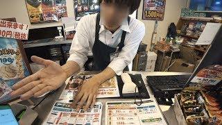 티저영상보고 자꾸 기대된다고 하셔서 핵걱정중인 JM입니다.. 노잼인데..인터넷에서 본 일본 넷카페 숙박글들을 보고 저도 한번 체험해보고 싶어서후쿠오카에 도착한 첫날 일본의 피시방인 넷카페에서 하룻밤을 보내 본 영상입니다.감사합니다~ㅋJMTV 인스타그램http://www.instagram.com/jmtvinsta