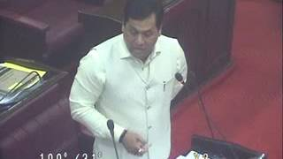 Chief Minister Sonowal's reply to the Motion of Thanks on the Governer's Address in Assembly