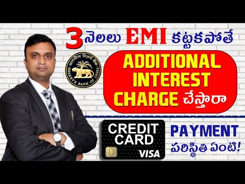 EMI and Credit card payments issues