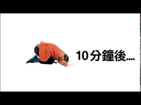 【謝罪大王】The Apology King 土下座動畫示範教學 ~ 10/18 爆笑下跪