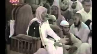 الشيخ صالح بن محمد اللحيدان :دروس من الحرم المكي 2