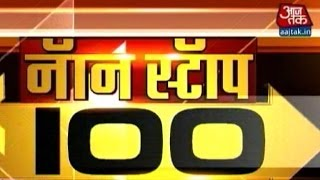 Non-Stop 100: 5 PM | 22 April 2014