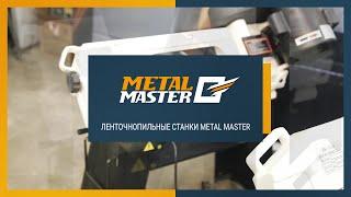 Двухколонный ленточнопильный станок Metal Master MGH-400