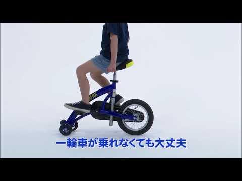 【よくわかる☆教えてエバニュー】#8_QU-AXバランストレーナー Ride a unicycle!やってみた!【キッズカタログ】