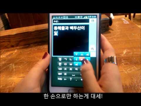 Video of 조아키  Pro 한,영키보드(국내,외)